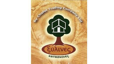 Chafot Trading Company Logo